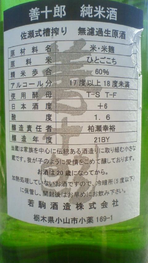 5月度 【新入荷】 ③_e0173738_11413271.jpg