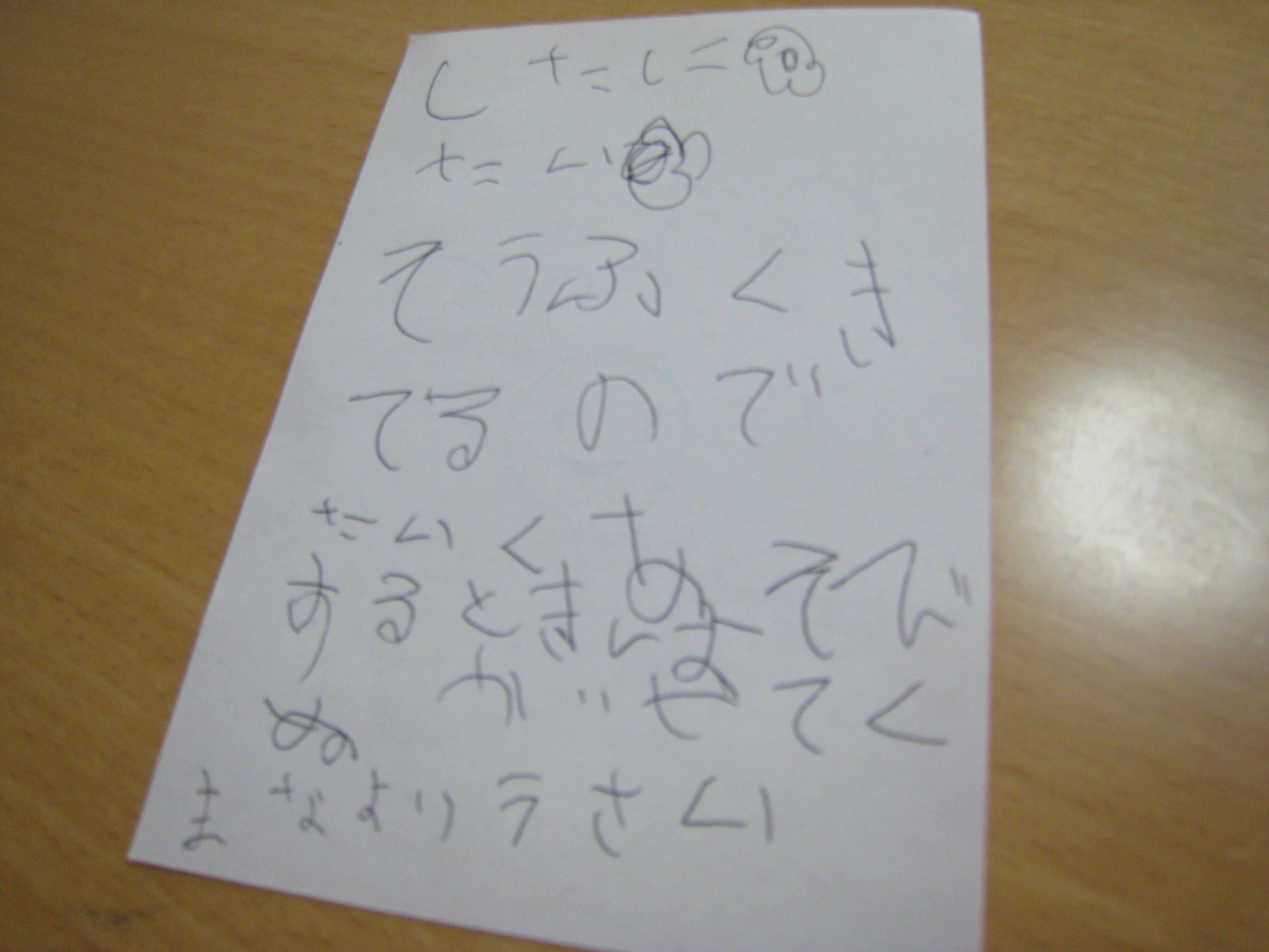 f0146140_20105891.jpg