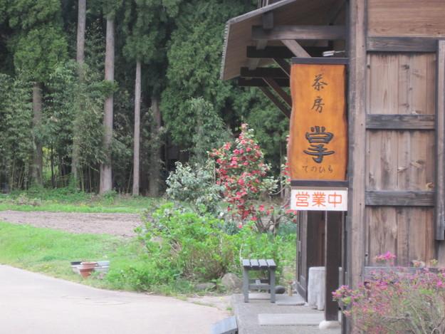 新緑の菅沼集落_f0233340_18225168.jpg