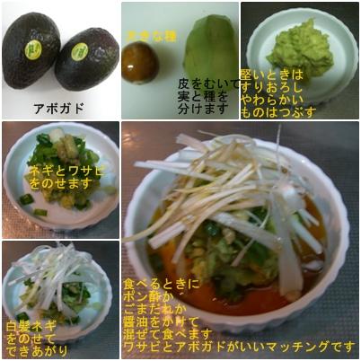 ホームパーティのおもてなし料理_a0084343_15114898.jpg