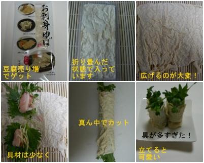 ホームパーティのおもてなし料理_a0084343_15225752.jpg