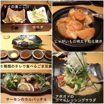 ホームパーティのおもてなし料理_a0084343_1595578.jpg