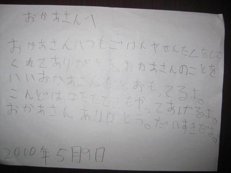 b0148044_12103677.jpg