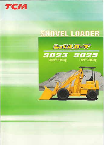 TCM  SHOVEL LOADER_d0161244_18422879.jpg