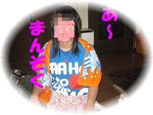 b0151748_13154398.jpg