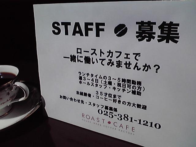 f0201551_9541657.jpg