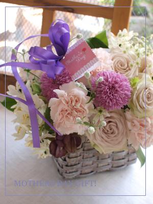 母の日のギフトアレンジご注文ありがとうございました。_e0158653_2335884.jpg