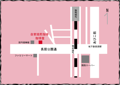 珈琲屋 OPENINGセレモニー_c0229455_1549580.jpg