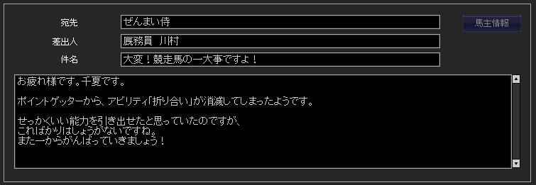 b0164856_21105234.jpg