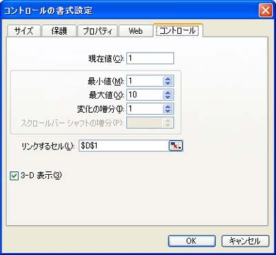 b0186959_19141651.jpg