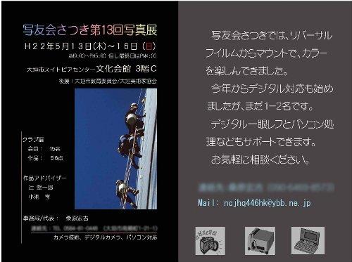 f0106664_6471459.jpg