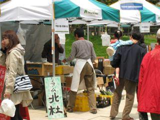 midtown market にて_f0236691_11283298.jpg