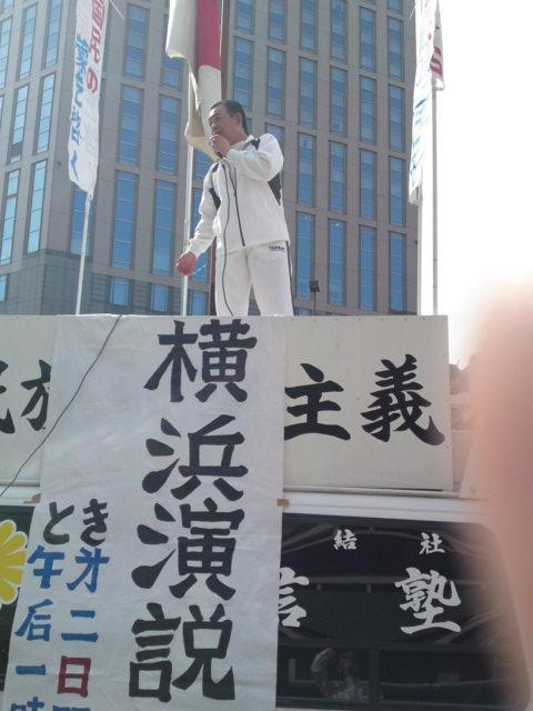 五月九日 義信塾主催「横濱演説會」    於横濱驛西口_a0165993_7471472.jpg