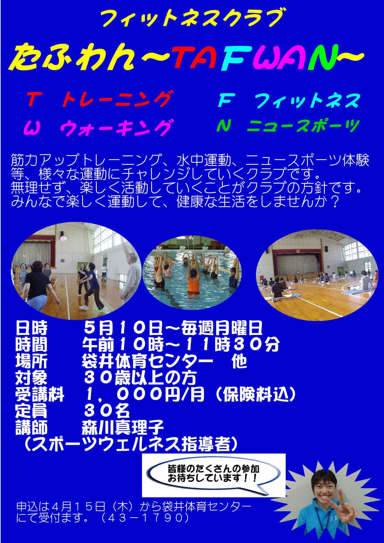 c0184994_23393897.jpg