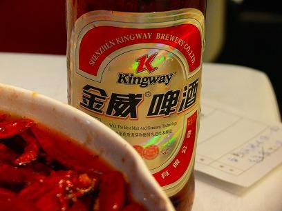 中国出張2010年03月-第二日-江西料理Dinner_c0153302_02225100.jpg