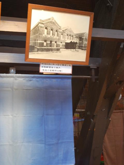 函館明治館、旧函館郵便局(函館の建築再見)_f0142606_19595076.jpg