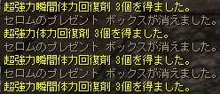 b0062614_045056.jpg