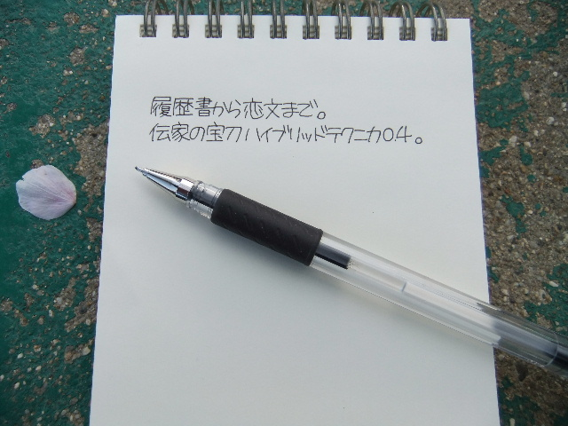 f0220714_0413762.jpg