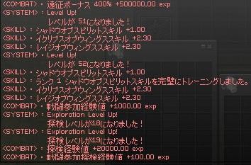 f0048418_9484482.jpg