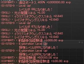 f0048418_9553567.jpg