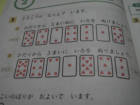 b0173222_071948.jpg