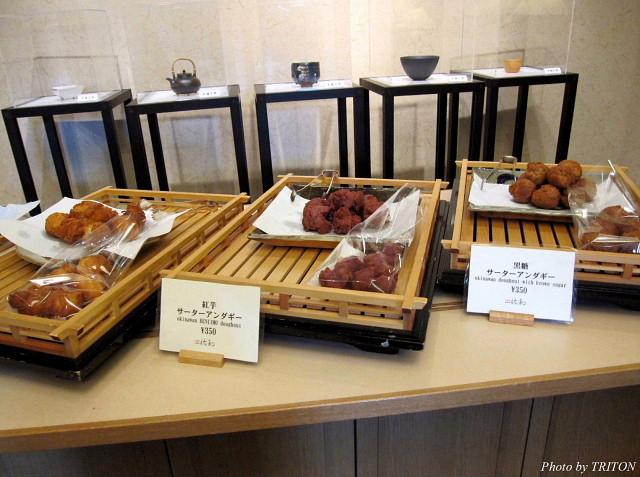 佐和で身体に優しい朝食を…(ホテル日航アリビラ)_c0179025_13511419.jpg