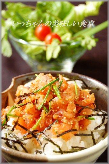 スモークサーモンのピリ辛ごまたっぷり刺身風丼 & お教室中継_d0104926_2224252.jpg