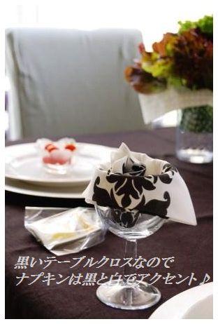 スモークサーモンのピリ辛ごまたっぷり刺身風丼 & お教室中継_d0104926_4203798.jpg