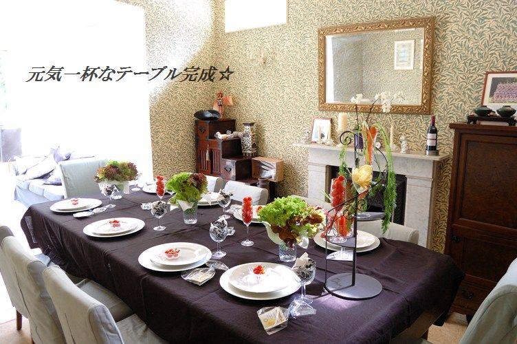 スモークサーモンのピリ辛ごまたっぷり刺身風丼 & お教室中継_d0104926_421490.jpg