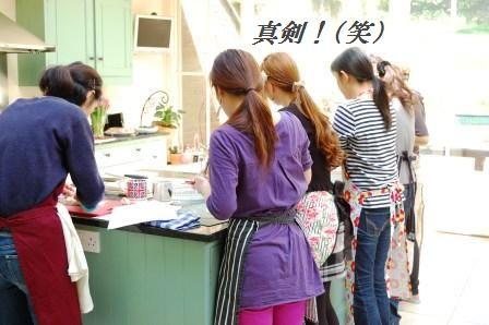 スモークサーモンのピリ辛ごまたっぷり刺身風丼 & お教室中継_d0104926_4221780.jpg