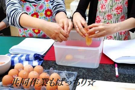 スモークサーモンのピリ辛ごまたっぷり刺身風丼 & お教室中継_d0104926_4225427.jpg
