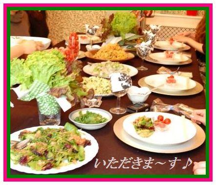 スモークサーモンのピリ辛ごまたっぷり刺身風丼 & お教室中継_d0104926_4262142.jpg
