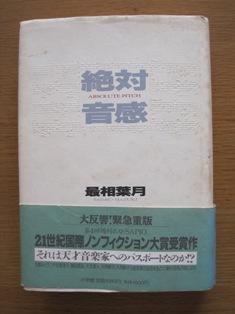 f0197526_22325651.jpg
