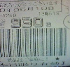 f0065228_17302591.jpg