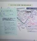 b0047333_1823066.jpg