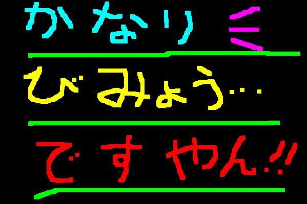 f0056935_2053118.jpg