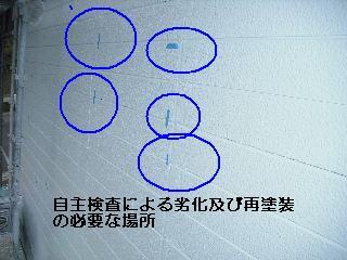 f0031037_18434929.jpg