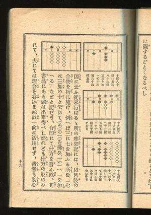 b0081843_19383029.jpg