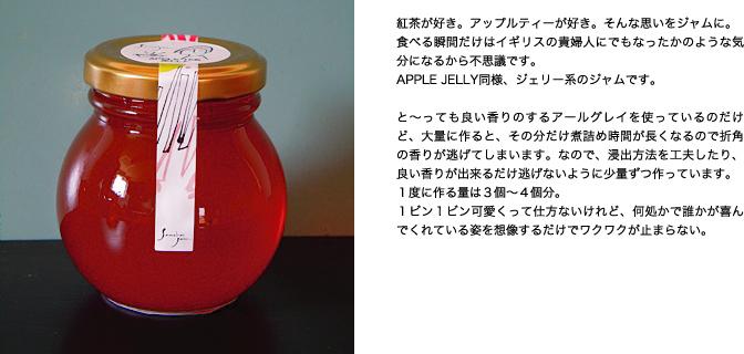 f0220343_2364548.jpg