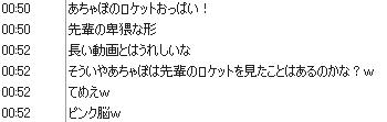 b0171744_21361324.jpg