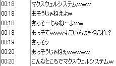 b0171744_21421313.jpg