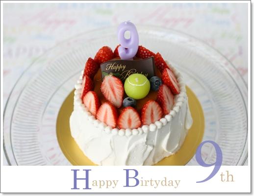 Yuta\'s Birthday Cake_c0193245_16341122.jpg