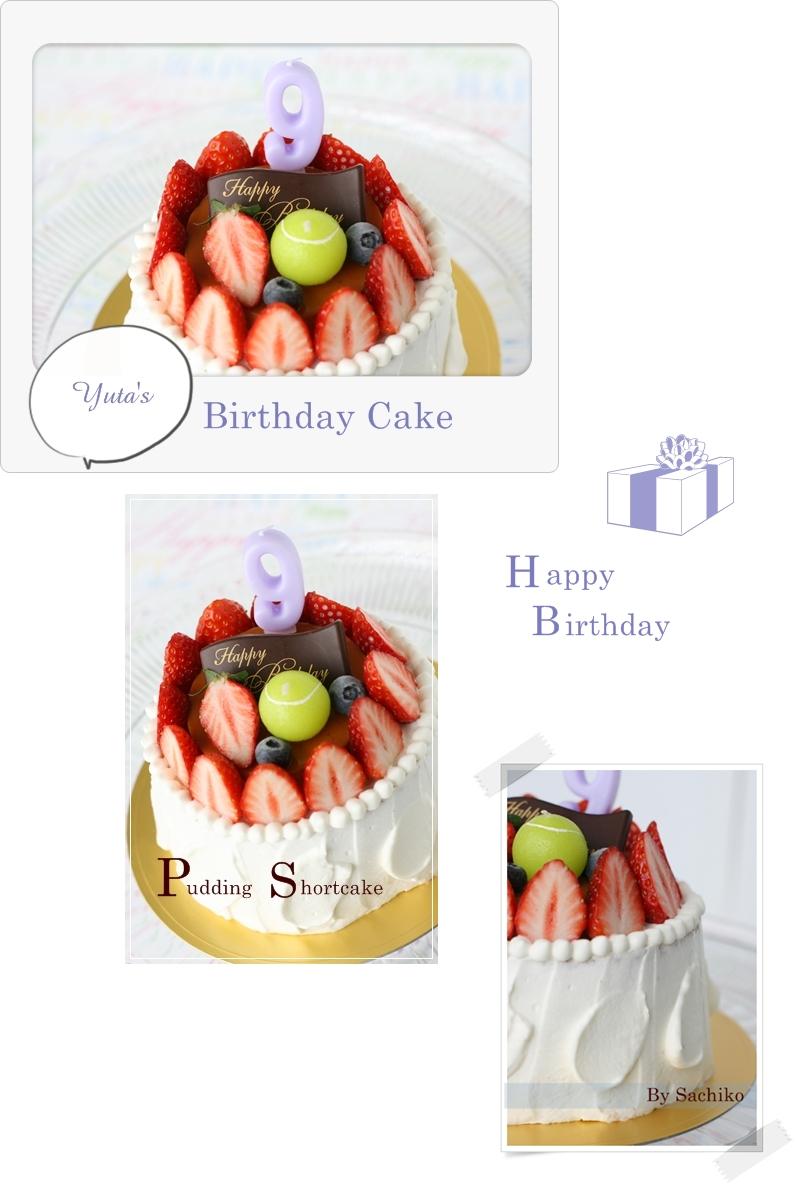 Yuta\'s Birthday Cake_c0193245_16461668.jpg