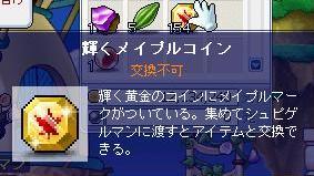 d0083651_114435.jpg