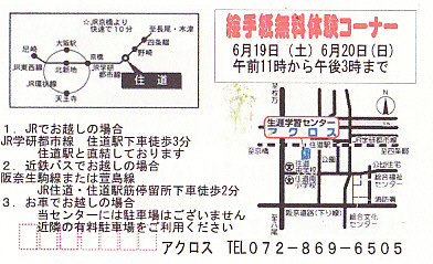 f0202151_16594916.jpg