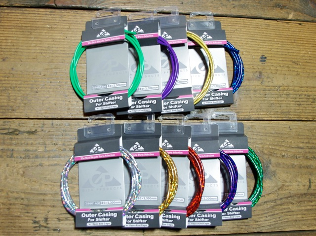 GIZA PRODUCTS OUTER CABLE_e0132852_20441110.jpg
