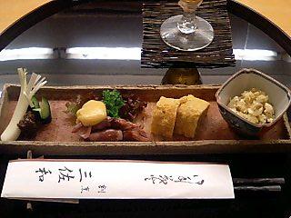 赤坂といえば・・・_e0159969_1914053.jpg