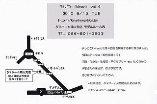 f0211771_21515282.jpg