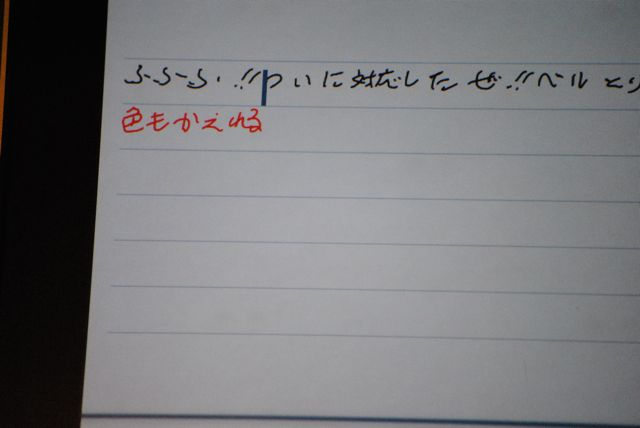 c0214784_2327408.jpg