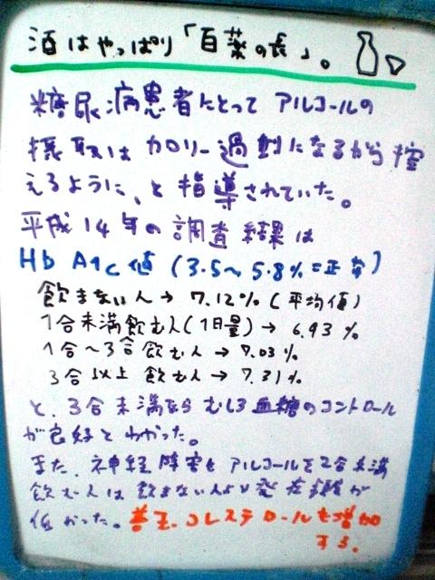 f0115484_1701122.jpg